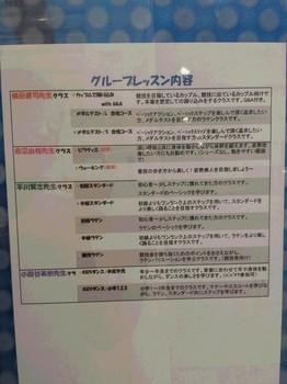 16-11-16-18-06-38-116_photo.jpg
